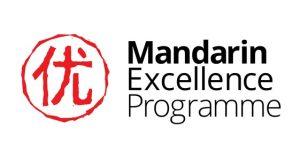 Mandarin Excellence Programme logo